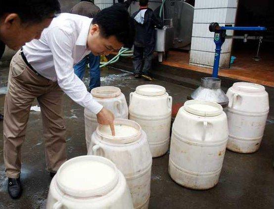 China Tainted Milk 5615363