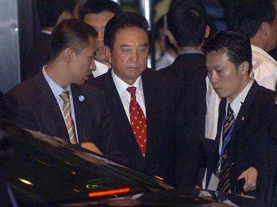Taiwan China Envoy 5535186