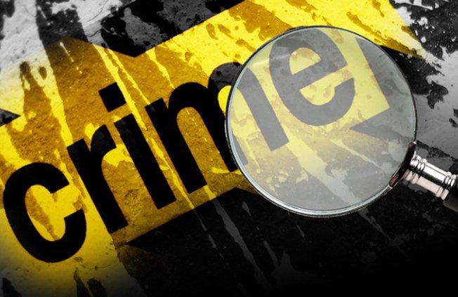crime report logo.jpg